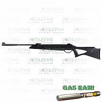 Пневматическая винтовка для охоты Beeman Longhorn Gas Ram 365 м/с, фото 1