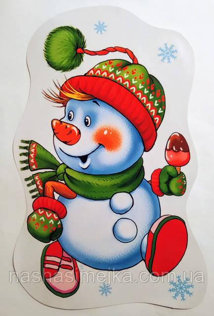 Фігурний плакат «Сніговичок» (СП)
