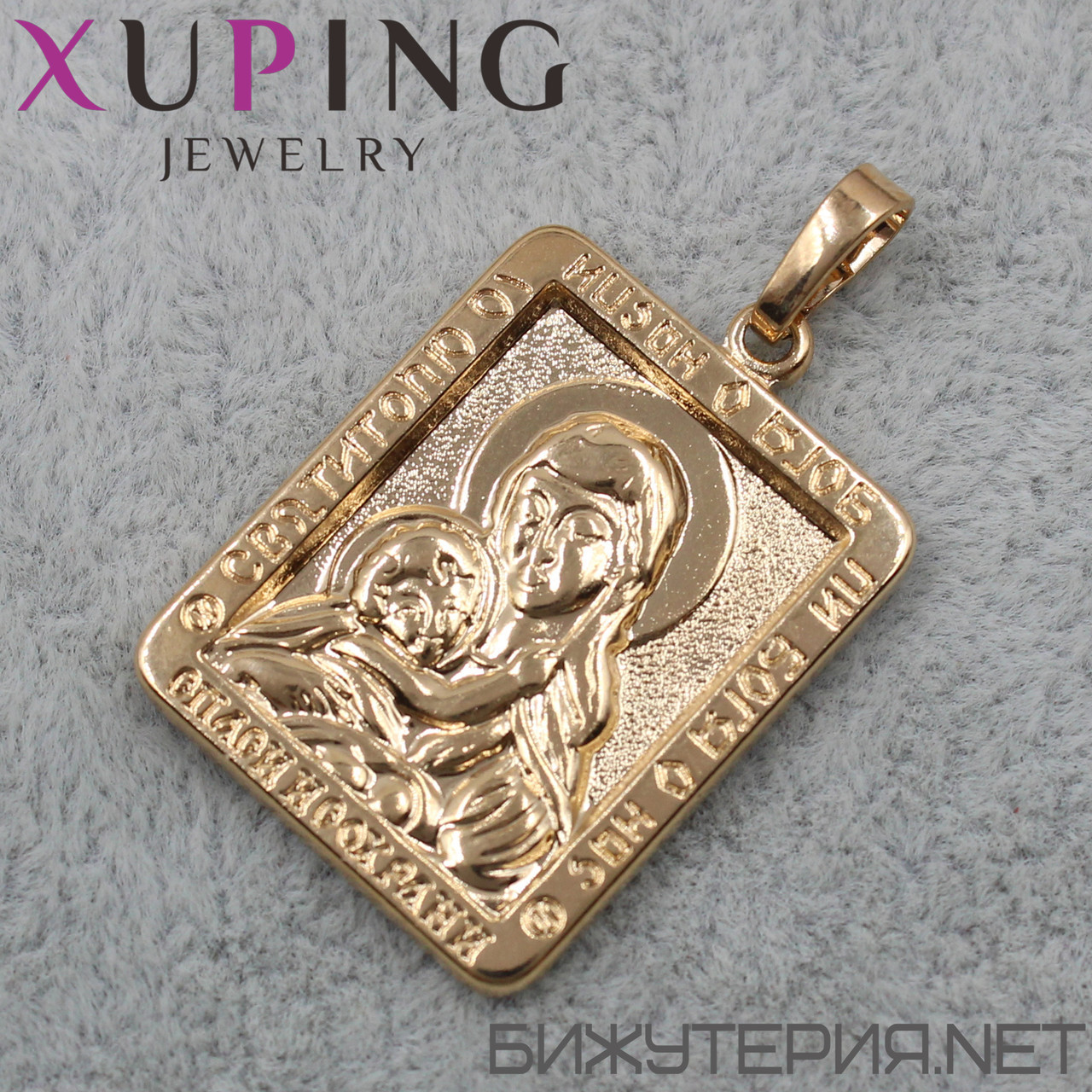 Иконка Xuping медицинское золото 29 х 21 мм