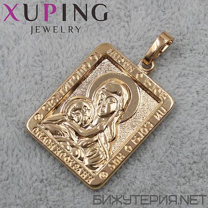 Иконка Xuping медицинское золото 29 х 21 мм, фото 2