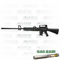 Пневматическая винтовка Beeman Sniper 1910 Gas Ram, фото 1
