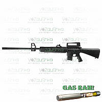 Пневматическая винтовка Beeman Sniper 1910 Gas Ram