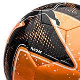Футбольный мяч 4,5 Puma Future Pulse ball 01 (082966 01), фото 3