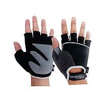 Перчатки для велосипеда Energy 7015 S/10