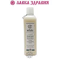 Молочко для рук и тела мягкая и бархатистая кожа серии «Целебные травы» White mandarin, 250мл, фото 1