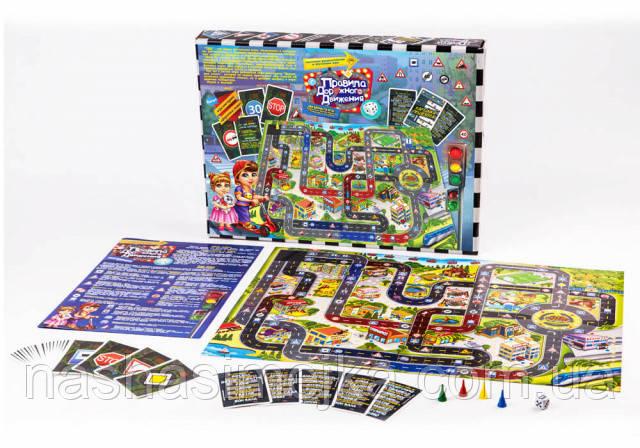 Настольная игра «Правила Дорожного Движения» 5+ (Danko Toys)