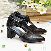 """Туфли женские из натуральной кожи с тиснением """"питон"""", цвет черный. 41 размер"""