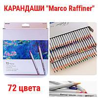 """Цветные карандаши 72цв """"Marco""""Raffiner"""" №7100-72СВ"""