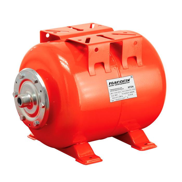 Гидроаккумулятор  HT 24 для систем водоснабжения 24л