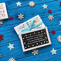 Подарок для Любимого. Шоколадная телеграмма Новый год