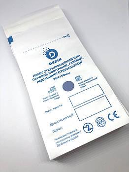 Крафт-пакеты для паровой и воздушной стерилизации, 75*150 мм, 100 шт (белые)