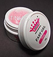 Акрил-гель Fast Gel Master Professional Pink, 15 г, Розовый