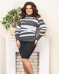Теплий в'язаний светр «Тірамісу» сірий+білий