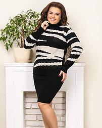 Теплий в'язаний светр «Тірамісу» чорний+пісочний
