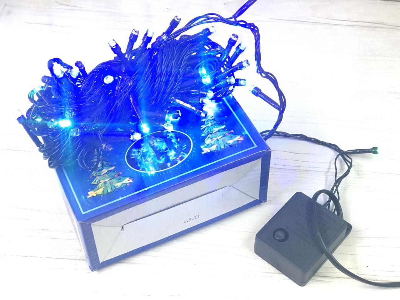 Гирлянда LED 5M 100 Ламп/Светит разными цветами с Пультом 8 Режимов/Высокое Качество/