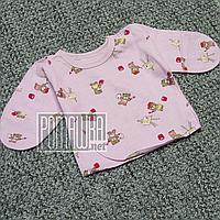 Тёплая распашонка р 62 1-3 месяц для малышей в роддом внешние швы с царапками начёсом ФУТЕР 3323 Розовый