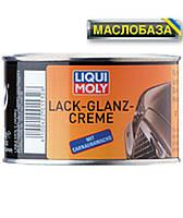 Полироль для кузова - Lack-Glanz-Creme   0.3 л.