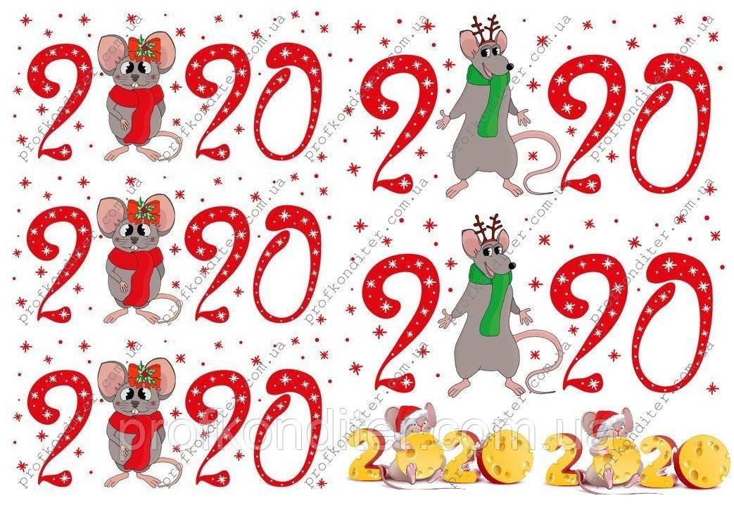 Вафельная картинка Новый год - 69
