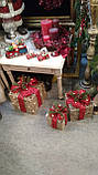 """Набор декоративных подарков с подсветкой """"Шампань с розовым"""". 20+25+30  см, фото 3"""