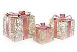 """Набор декоративных подарков с подсветкой """"Шампань с розовым"""". 20+25+30  см, фото 2"""