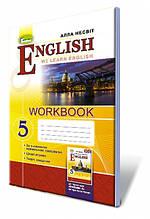 Англійська мова, 5 клас. Робочий зошит (Автор: Несвіт А.М.) (Генеза)