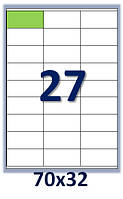 Бумага самоклеющаяся формата А4. Этикеток на листе А4: 27 шт. Размер: 70х32 мм. От 115 грн/упаковка*
