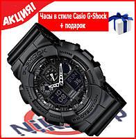 Спортивные мужские наручные часы годинник в стиле Casio G-Shock