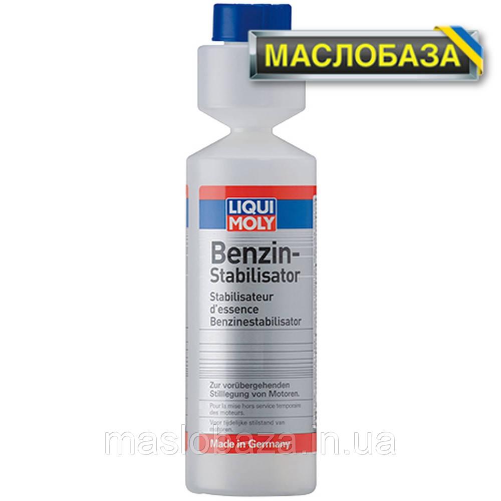 Присадка-стабілізатор для бензину - Benzin-Stabilisator 0.25 л.