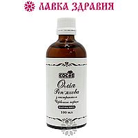 Репейное масло Cocos с экстрактом красного перца 100 мл