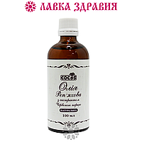 Репейное масло с экстрактом красного перца, 100 мл, Кокос