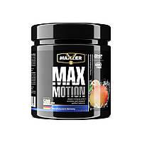 Maxler Max Motion 500 г – абрикос-манго