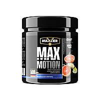 Maxler Max Motion 500 г – лимон-грейпфрут