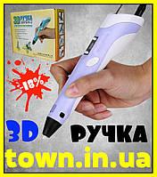3D ручка 2 поколения для рисования С LCD Дисплеем