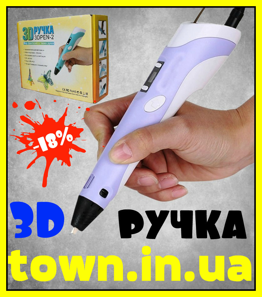 3D ручка 2 поколения для рисования С LCD Дисплеем, фото 1