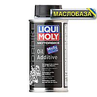 Liqui Moly Присадка в двигатель мотоцикла - Motorbike Oil Additiv   0.125 л., фото 1