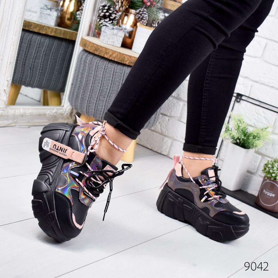Женские демисезонные кроссовки на массивной фигурной платформе Jintu черные с розовым