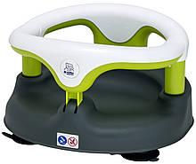 Дитяче сидіння для ванни Baby Bath Seat, сіре