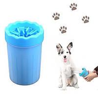 Емкость для мытья лап лапомойка Pet feet washer Small ( Для небольших собак)