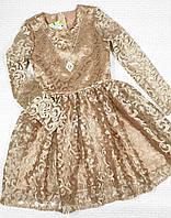Нарядное платье на девочку Тая р. 122 -134 золото