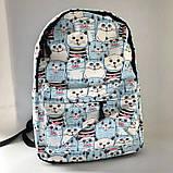 Рюкзак, фото 3