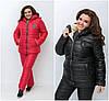 Р 50-56 Зимовий костюм на овчині, з подовженою курткою Батал 20687
