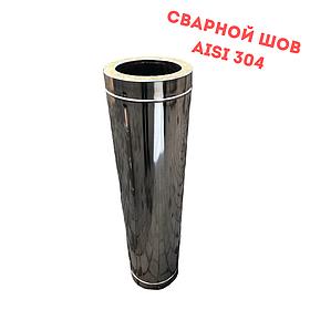 Труба дымоходная L 1000 мм нерж/нерж стенка 0,5 мм
