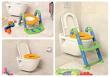 Дитяче сидіння для туалету 3 в 1 зі сходинками Toilet Trainer