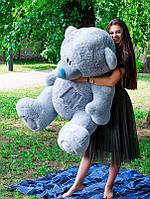 Плюшевый Мишка 180см.Большой  Мишка Потап игрушка Плюшевый медведь Мягкие мишки игрушки Ведмедик (Серый)