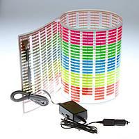 Неоновые авто эквалайзеры—5цветов 70*16 см.