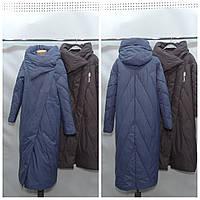 Женская зимняя куртка пуховик    (био пух) TONGCOI 1932