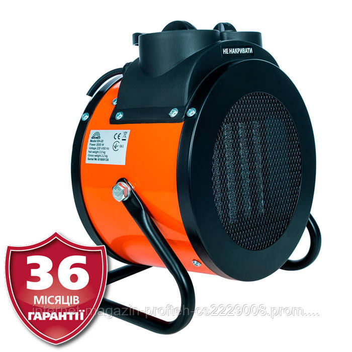 Электрический тепловентилятор VITALS EH-22