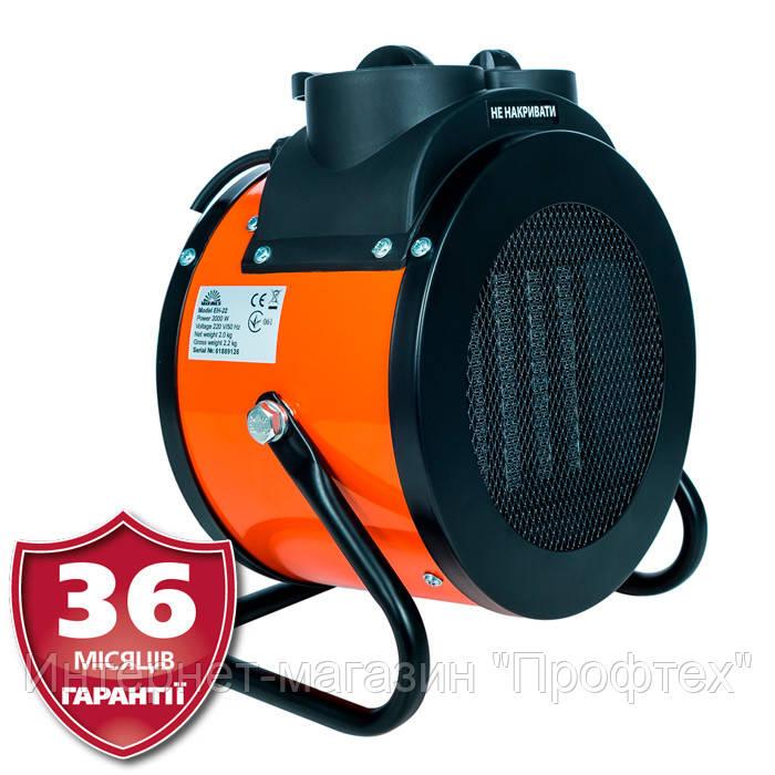 Електричний тепловентилятор VITALS EH-22