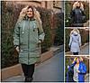Р 52-66 Зимняя удлиненная куртка с капюшоном Батал 20690