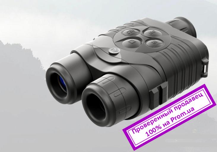 Цифровой прибор ночного видения(Pulsar Recon Х 870) Signal N340 RT(полная комплектация)